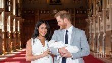 Би Би Си уволни редактор, пуснал кралското бебе като маймунче