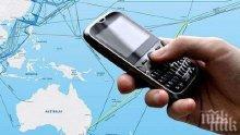 В ЕС: Ограничават цената на телефонно обаждане до 19 цента