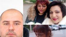 ЗЛОВЕЩО: Изплуваха нови разкрития за смъртта на Милена от Костенец