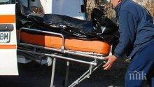 Трагедия в Смолян: Мъж полетя от подпорна стена и почина на място