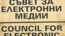 СЕМ обяви процедури за шефове на БНТ и БНР