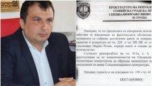 Осъдиха условно кмета на Септември Марин Рачев