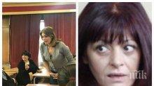 Скъпи професори от Софийския, защо станахте обслужващ персонал на Десислава Радева?