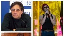 """ОГРОМНА ТРАГЕДИЯ: Папи Ханс изгуби баща си часове след поредното му шоу в """"Капките"""" - преводачът на Йейтс издъхна след неравна битка с рака"""