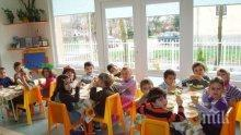 Излиза първото класиране за детските градини