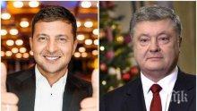 """Владимир Зеленски ще преразгледа """"възмутителните решения"""" на Петро Порошенко"""
