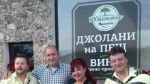 Румен Радев е ЕТ - едноличен търговец