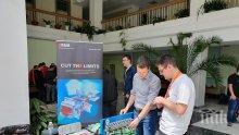 Студенти и компании показаха супер роботи в София