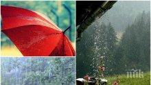 СИНОПТИЦИТЕ НИ ПОПАРИХА: Не излизайте без чадъри, неделята ще е дъждовна. Ето къде ще вали най-много (КАРТА)