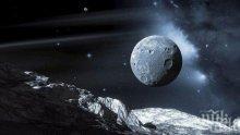 Ретрограден Плутон до 3 октомври, страдат всички зодии