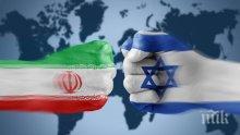 НАПРЕЖЕНИЕ: Иран може да нападне Израел