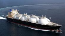Саудитски танкери са били обект на саботаж край Обединените арабски емирства
