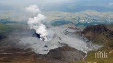 Изригна вулканът Асо в Япония