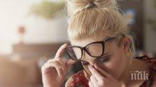 ПРОУЧВАНЕ: Бактерии може да са причина за мигрената