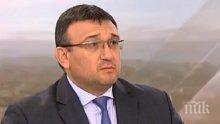 Младен Маринов: Готови сме с механизъм за провеждане на изборите без нарушения