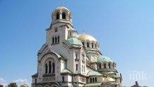 СВЕТЛА ГОДИШНИНА: 66 години от възстановяването на Българската Патриаршия! Честваме и велик апостол, проповядвал неуморно християнството