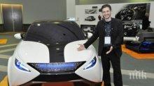 Нашенец е топ дизайнер на автомобили в света