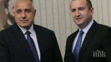 ПЪРВО В ПИК TV: Борисов захапа Радев: Той прави кампания с държавни пари. Всяко негово изказване е в полза на опозицията и срещу управлението. Защо е това лицемерие и ни прави на кьорави?! (ОБНОВЕНА)