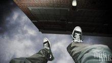 САМОУБИЙСТВО: Мъж скочи от тераса в Казанлък