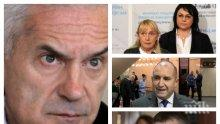 САМО В ПИК TV: Волен Сидеров изригна: Хвърлят се много пари за евроизборите - купуват се социолози! Радев да си направи партия, ако ще говори за политика (ОБНОВЕНА)