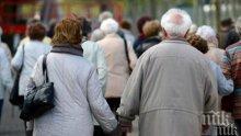 7000 се отказаха от втора пенсия