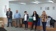 Лиляна Павлова: Искам да покажем на Европа толерантното лице на България