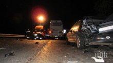 """Мъж загина, а други двама са ранени при катастрофа на АМ """"Струма"""" край село Студена (СНИМКИ)"""