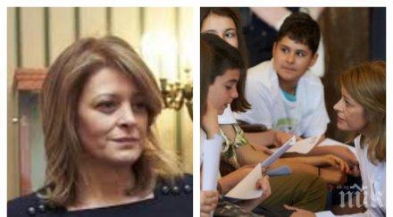 ПЪРВО В ПИК TV: Президентшата се скри скандално - Десислава Радева пуска избрани медии на публично събитие в Софийския университет, за каква свобода на словото зове мъжът й? (СНИМКИ)