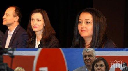 ЖЕСТОК УДАР: ГЕРБ и СДС попариха мераците на БСП за евровота