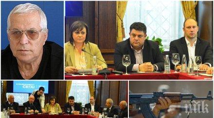 САМО В ПИК: Коалиционен партньор на Корнелия Нинова зове за преврат: Да хванем пушките и да свалим ГЕРБ от властта!