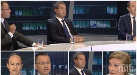 ИСКРИ В ЕФИР: Ангел Джамбазки и Андрей Ковачев разбиха БСП в предизборен дебат