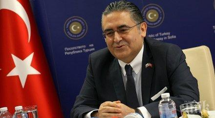 ТЕЖЪК ОТГОВОР: Викат турския посланик на килимчето във Външно министерство