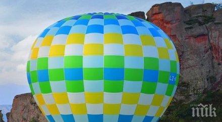 Ето кой е собственик на балона, заклещен между скали в Родопите (ВИДЕО)