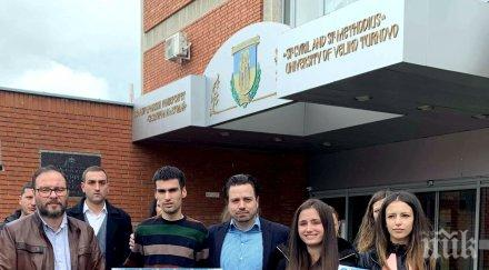 АТАКА помогна на трима студенти във Велико Търново