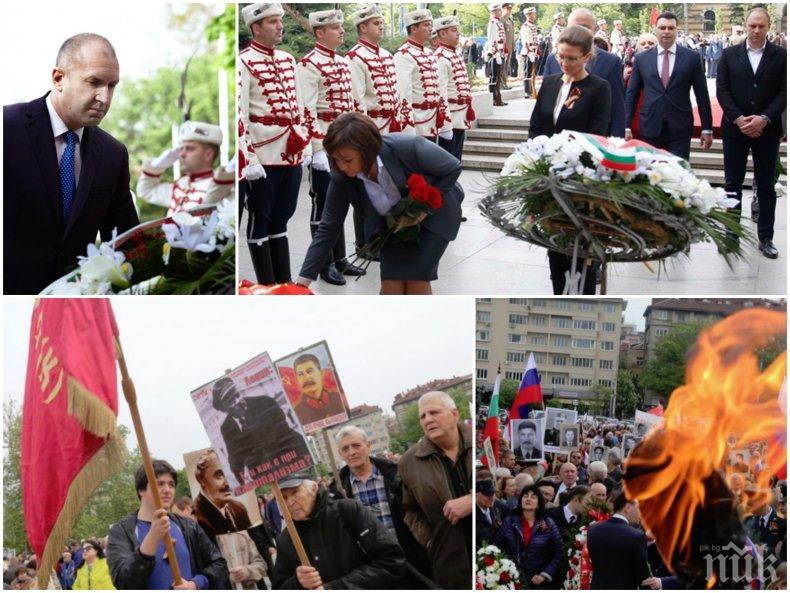 """СКАНДАЛ В ПИК: Румен Радев и Нинова до Сталин навръх 9 май - президентът се нареди до тъмночервени комунисти от """"Безсмъртният полк"""" със сърпове и чукове (СНИМКИ)"""