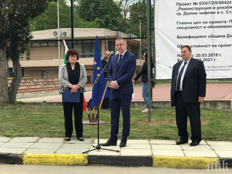 Емил Радев присъства на официалния старт на инфраструктурен европроект в Долни чифлик