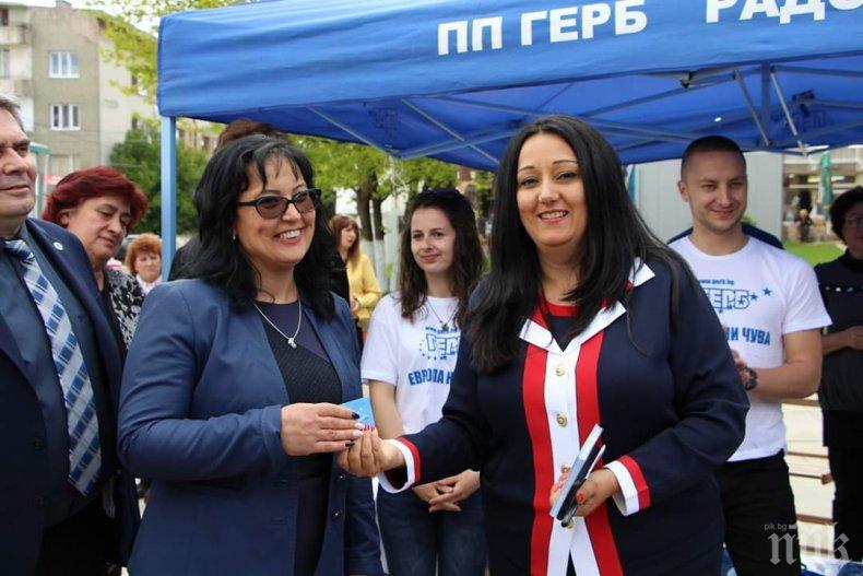 Лиляна Павлова в Радомир: Ще работим за oобединена Европа, в която България има своето достойно място (СНИМКИ)