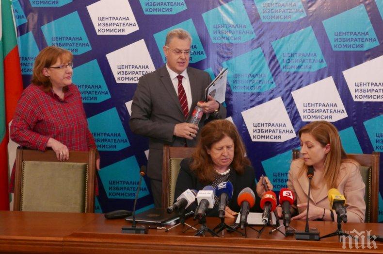 ИЗВЪНРЕДНО В ПИК TV: ЦИК с последна информация за хода на предизборната кампания (ОБНОВЕНА)