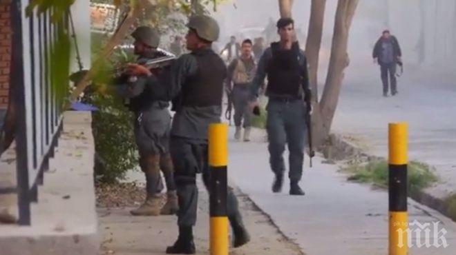 Застреляха журналистка в Кабул (СНИМКА 18+)