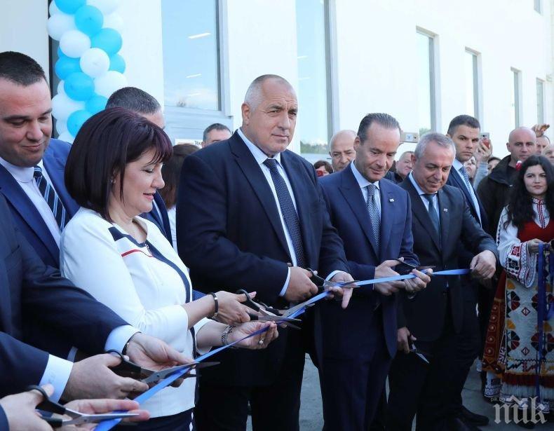 ПЪРВО В ПИК TV: Премиерът Борисов оглежда инвестиции в Кърджали (СНИМКИ/ОБНОВЕНО)