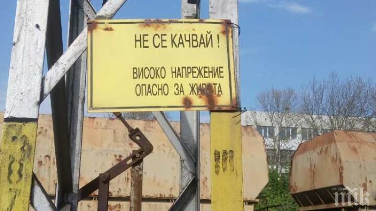 ТЕЖЪК ИНЦИДЕНТ: Волтова дъга обгори двама техници в Габрово