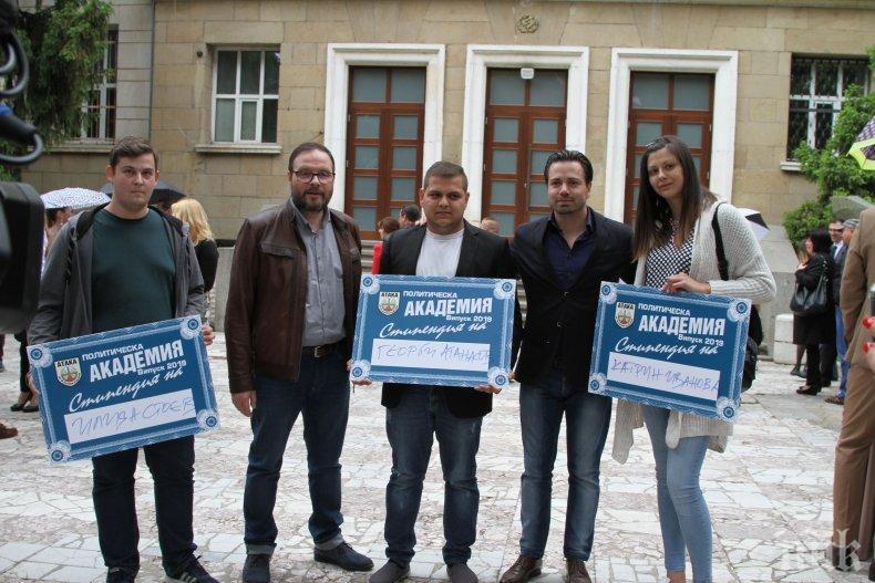 АТАКА връчи 3 стипендии на младежи в Плевен
