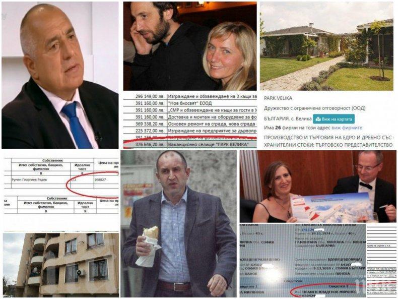 """Премиерът Борисов благодари на ПИК и """"Бивол"""" - прокуратурата и КОНПИ работят по три разследвания на медията ни"""