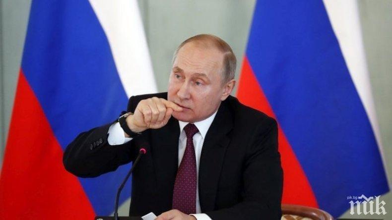 В САЩ изчислиха имането на Путин. Москва: Фалшива новина