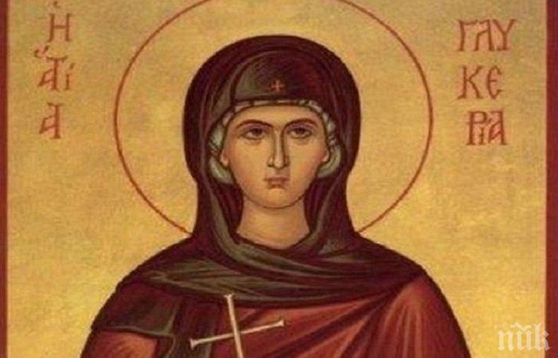 ВЯРА: Честваме света Гликерия и чудесно повярвал в Христос войник