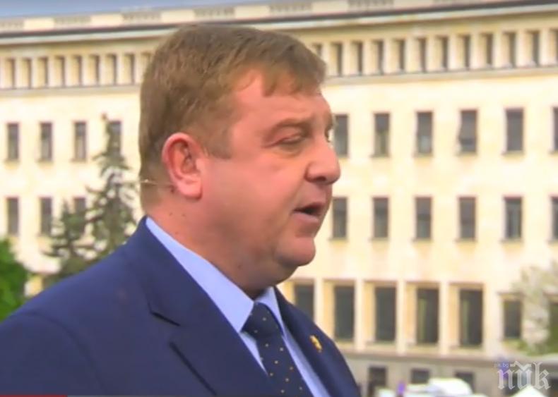 ВМРО скочи на Марешки: България не е фалшива новина, България е сърцето на Европа!