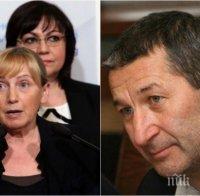 Каролев разби Нинова и Йончева - ето истината за българските магистрали и лъжите на БСП