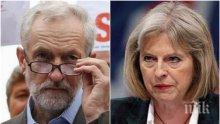 Джереми Корбин под все по-сериозен натиск да отхвърли сделката на Тереза Мей за Брекзит