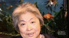 Руската лечителка Людмила Ким: Виждам Ванга всеки ден!