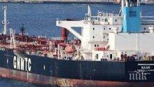 След атаките срещу танкери - ООН призова всички страни към сдържаност